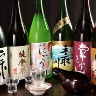 北陸の中でも吟味した、月ごとで変わる希少品を集めた『日本酒』