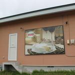 ニセコチーズ工房 - 外観