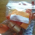 ニセコチーズ工房 - 二世古ゴーダ&ミモレット
