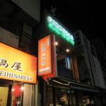 Pizzeria San Gusto - 外観
