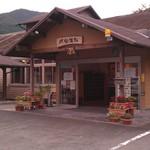 39011058 - H26/10阿曽温泉里の湯