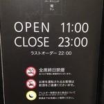 39011821 - (その他)営業情報