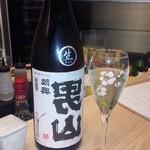臥薪 鉃 - 日本酒 男山