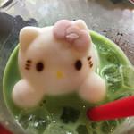 はろうきてぃ茶寮  - 可愛らしい きてぃのマシュマロ
