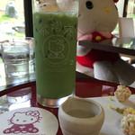 はろうきてぃ茶寮  - 抹茶ラテ アイス 864円
