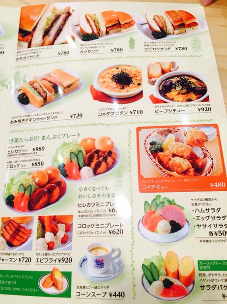 コメダ珈琲店 カインズモール津山店
