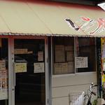 ピープル加古川店 - お店外観