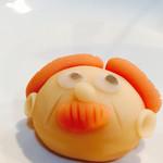 39014338 - 上生菓子(父の日バージョン)