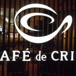 39015632 - カフェ・ド・クリエ クイーンズスクエア横浜店 (CAFE de CRIE)