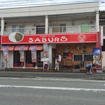 curry cafe SABURO - ★お店全景