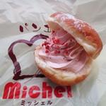 パン工房 Michel -