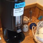 フリゴレス - セルフコーヒー