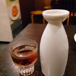 栄翔 - 紹興酒熱燗