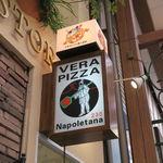 ピッツェリアブラチェリア チェザリ -