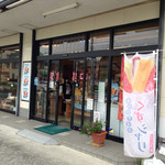 桜屋のオオギマーク - 入口