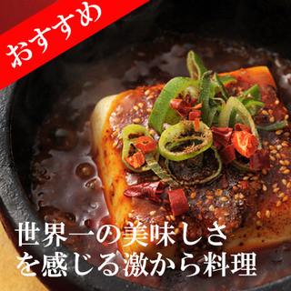 ★当店超人気の石焼麻婆豆腐★
