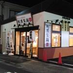 越後製麺 - お店入口