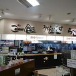 上郷サービスエリア(上り線) フードコート -