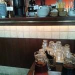 yebisu gogo cafe - OP ドリンクコーナー
