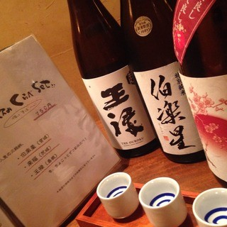 【和酒】日本酒飲み比べセット750円◎