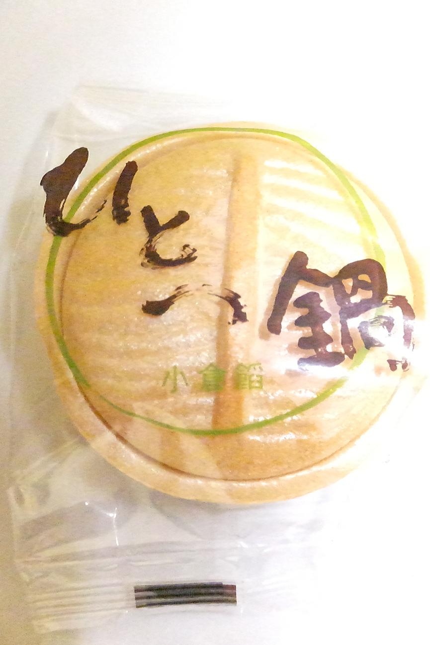 六花亭 マックスバリュ澄川店