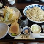 水芭蕉 - 天ざる1,570円