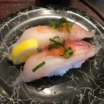 廻鮮寿司 かねき  - 黒鯛(本日のおススメ)