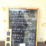 39034653 - 店前メニュ〜(^.、^)ノ