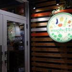 39034943 - 店の雰囲気は良いですよ(*^。^*)
