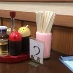 七福食堂 - 卓上は、田舎の食堂よろしく、安っぽい容器に入ったあっさりとした調味料セット。