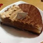 シュシュ - 洋梨とキャラメルのタルト