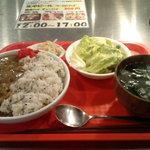 ちゃん - カレーライス定食