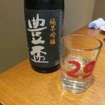 月島 在市 - 日本酒1