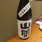 月島 在市 - 日本酒2