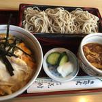 花村 - 志の田そば+半親子丼(830円)