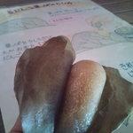 3904665 - 麦だんご(75円)