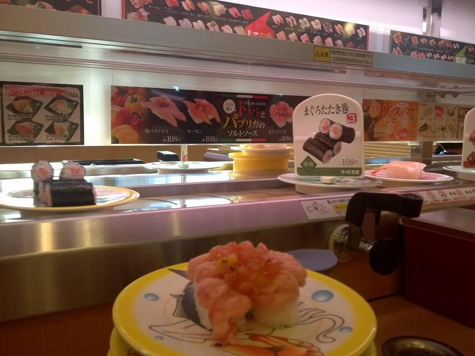 かっぱ寿司 鴨川店