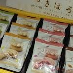 メリーゴーラウンドカフェ - お土産☆12個入りです☆