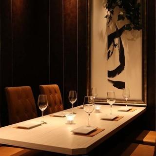 完全個室完備/大人の寛ぎ空間で贅沢なお食事をお楽しみください