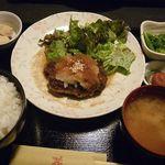 ダイニング 花 - 和風ハンバーグ定食