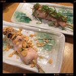 39045410 - 鶏トロ 梅しそ&ガーリック 230円