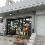パンブリエ - JR赤間駅近くにある手作りパンのお店です。