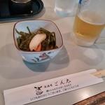 ごん太 - 生ビール(550円)とお通し