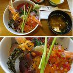 魚 - 特上海鮮丼1500円。魚(岐阜県関市)食彩品館.jp撮影