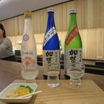 39045976 - 季節酒三種飲み比べ 1200円(税別)
