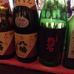 礎 - 左から、八幡、八幡35、田倉、古八幡(いにしえ)
