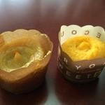 神戸おいもスイーツのお城 - 左:紅はるか 右:安納芋