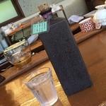 桜珈琲 - アルカリイオン水使用
