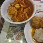 Rokoushurou - 麻婆丼