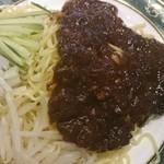 39049281 - ジャージャー麺